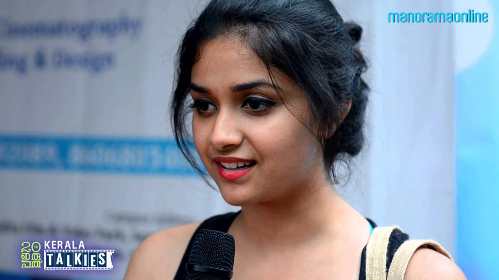 Keerthi Suresh On IFFK 2015   Manorama Online - YouTube