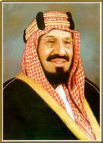 King Abdul Aziz Al Saud, Saudi Arabia