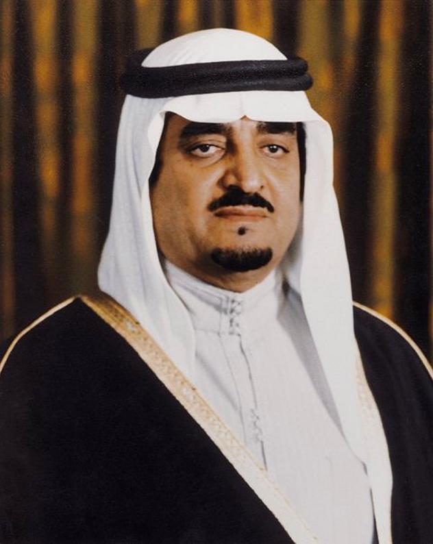 King Fahd - LookLex Encyclopaedia