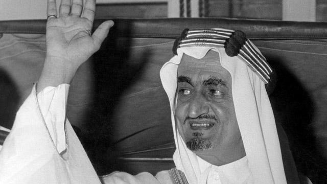 King Faisal Bin Abdulaziz     Saudi International Medical Education
