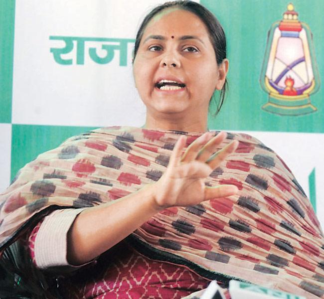 Lalu Prasad Under Fire For Fielding Misa, Says Giridhar Jha