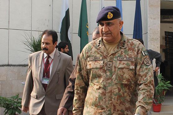 Lt General Qamar Javed Bajwa Appointed COAS - Pakistan - Dunya News