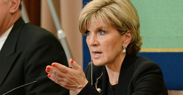 Luke Grant: Foreign Affairs Minister Julie Bishop   2GB