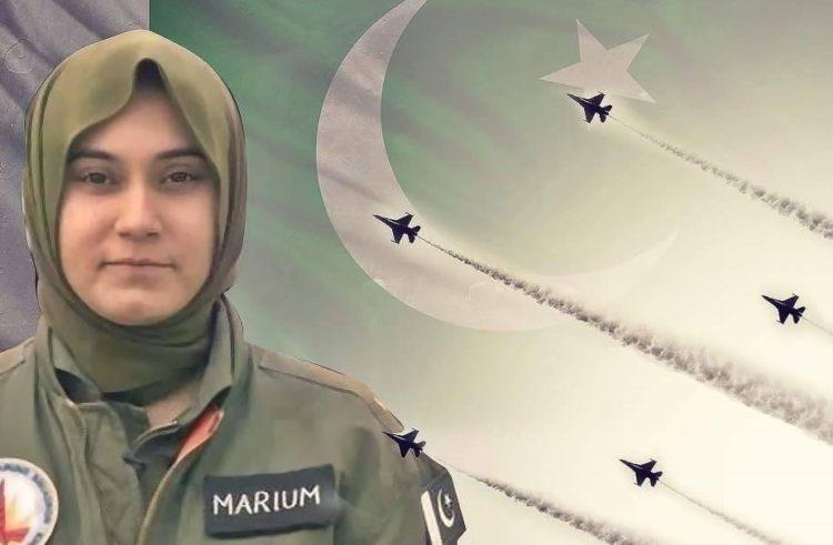 Marium Mukhtiar Archives - PhotoNews