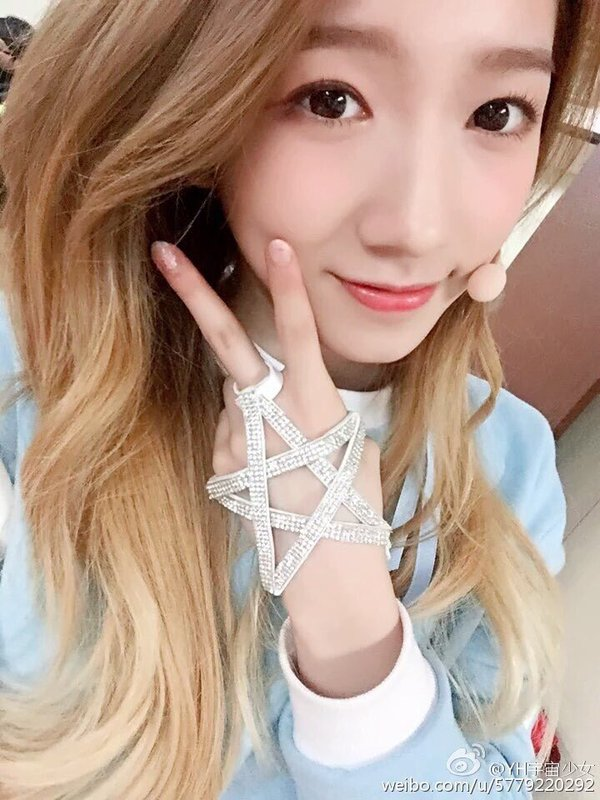 """Mei Qi On Twitter: """"Birth Name: Zhao Mei Qi (         ) Stage Name"""