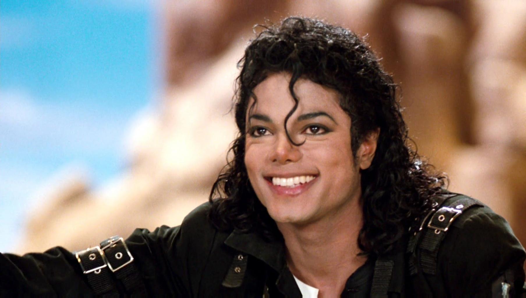 Michael Jackson   Complex