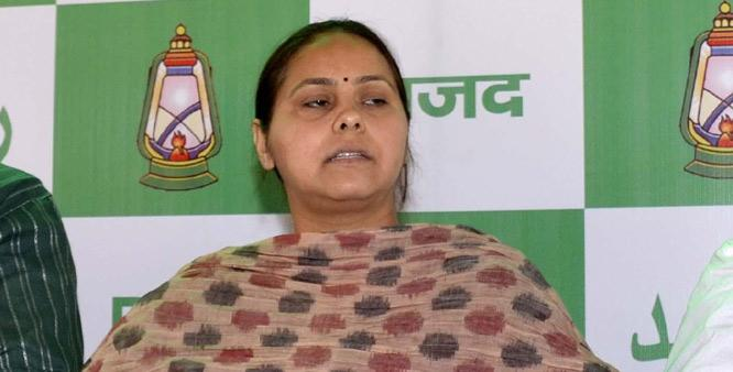 Misa Bharti : Latest News, Information, Pictures, Articles