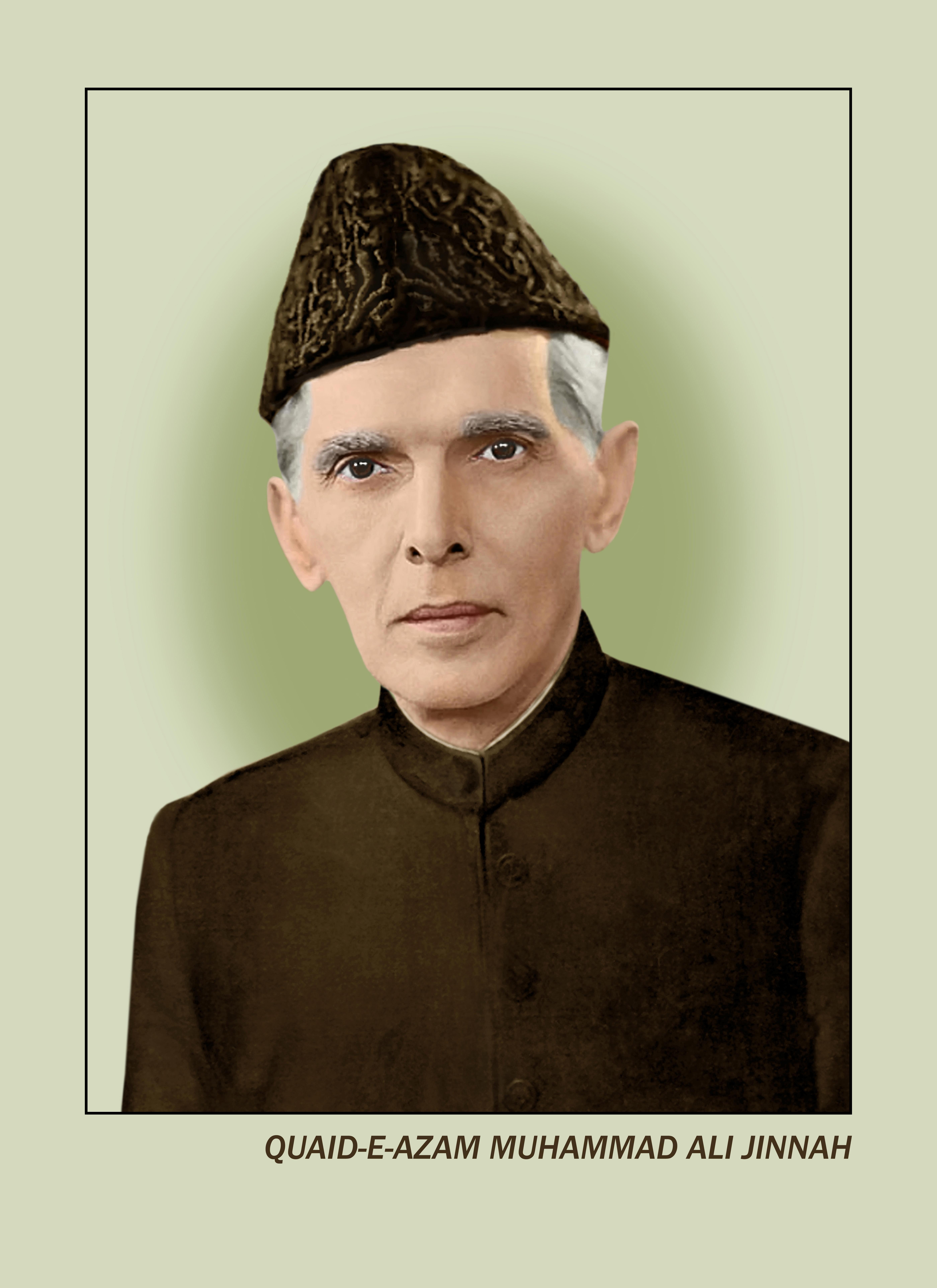 Muhammad Ali Jinnah Biography, Muhammad Ali Jinnah's Famous Quotes