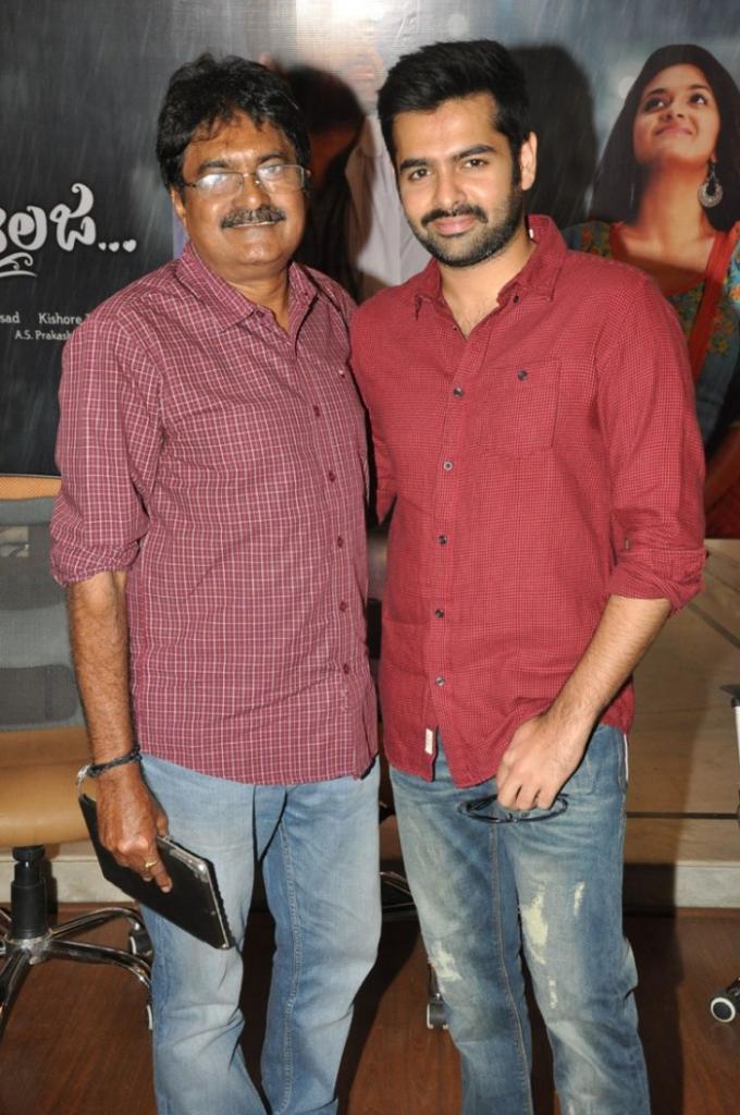 Picture 965008   Ram, Sravanthi Ravi Kishore @ Nenu Sailaja Movie