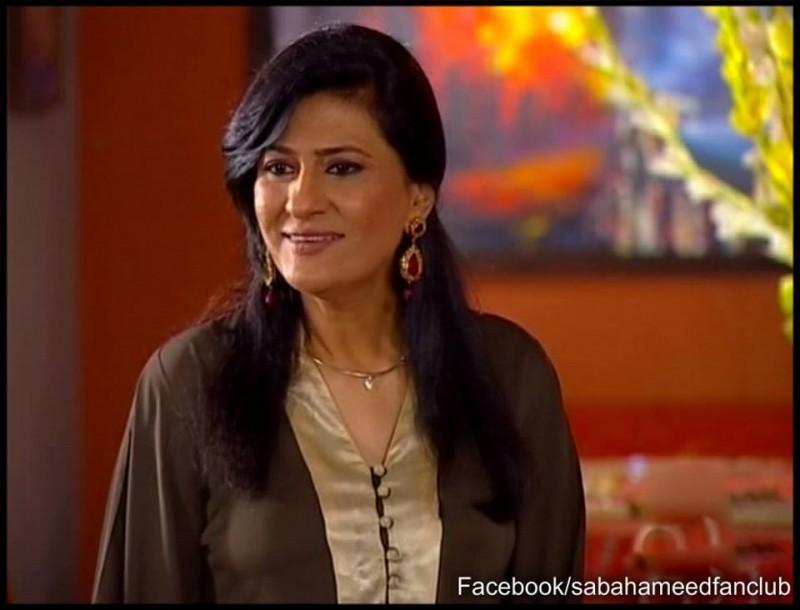 Saba Hameed Biography & Drama List, Height, Date Of Birth & Net Worth