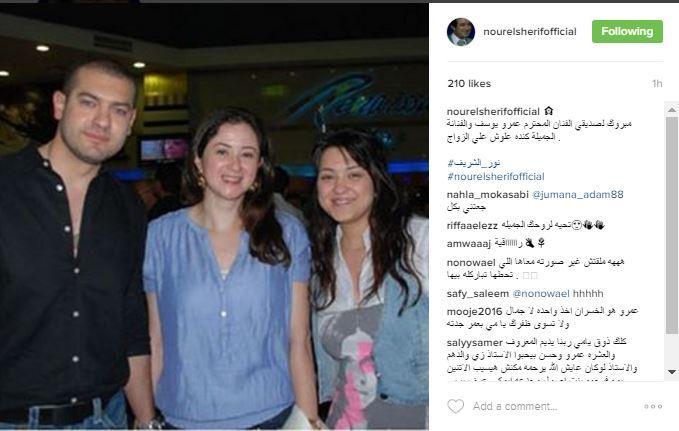 Sada El Balad: Watch   Mai Nour El-Sherif's Reaction Towards Her Ex