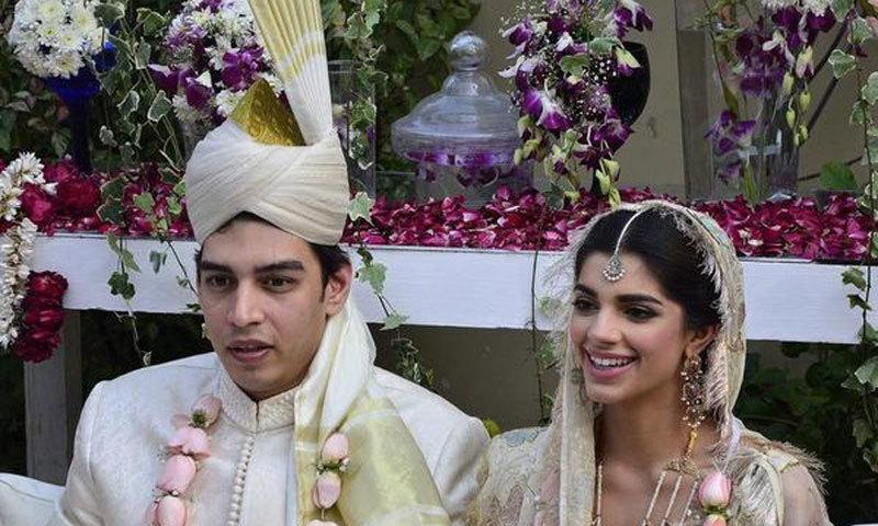 Sanam Saeed Ties The Knot With Childhood Friend - Pakistan - DAWN.COM