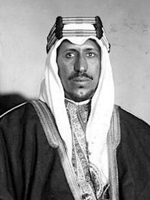 Saud Of Saudi Arabia - Wikipedia, The Free Encyclopedia