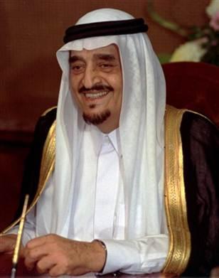Saudi Arabia's King Fahd Dies At 84 - World News - Mideast