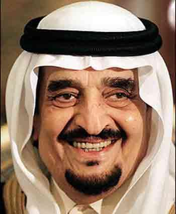 Saudi King Fahd In Stable Condition