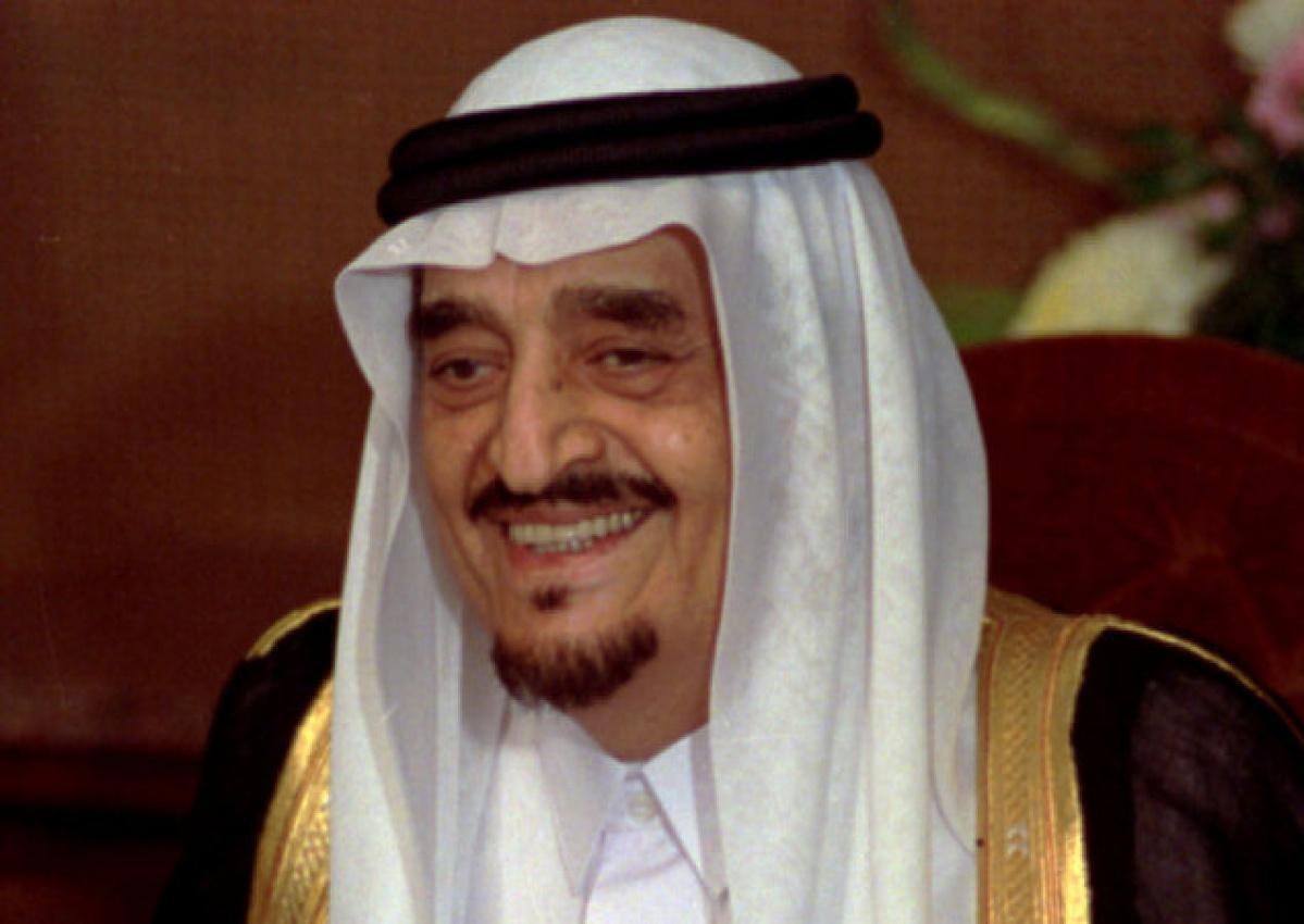 Secret Wife' Of Saudi King Fahd Gets $23M Payout   Toronto