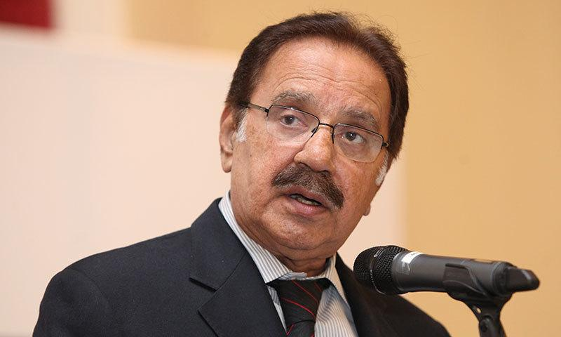 Senior PPP Leader Makhdoom Amin Fahim Laid To Rest - Pakistan - DAWN.COM