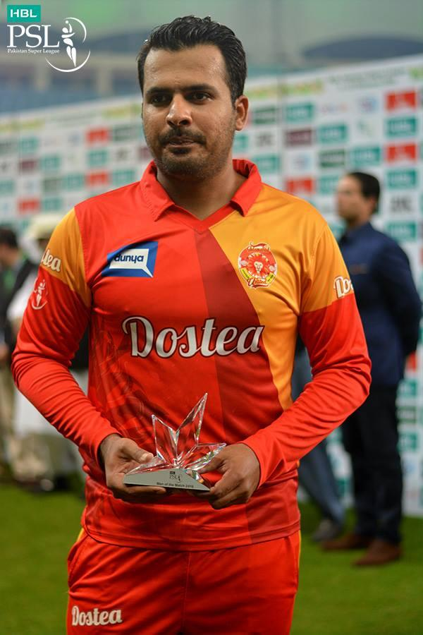 Sharjeel Khan 117 Runs With 12 Fours And 8 Sixes In 62-ball - PTVSports