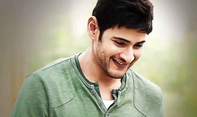 This Information Is About To Telugu Film Actor Mahesh Babu Personal