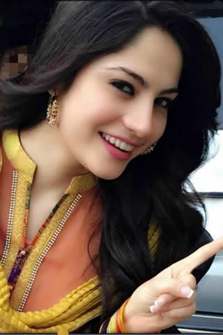Neelam Muneer Photo and Wallpapers