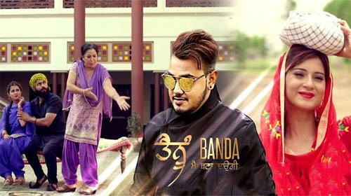 Tenu Banda Main Bana Daungi Lyrics Navi Mann Punjabi Song 2016