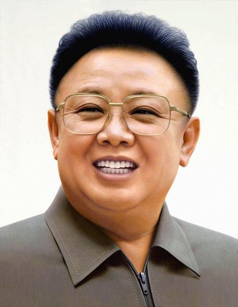 Kim Jong-il - Wikipedia