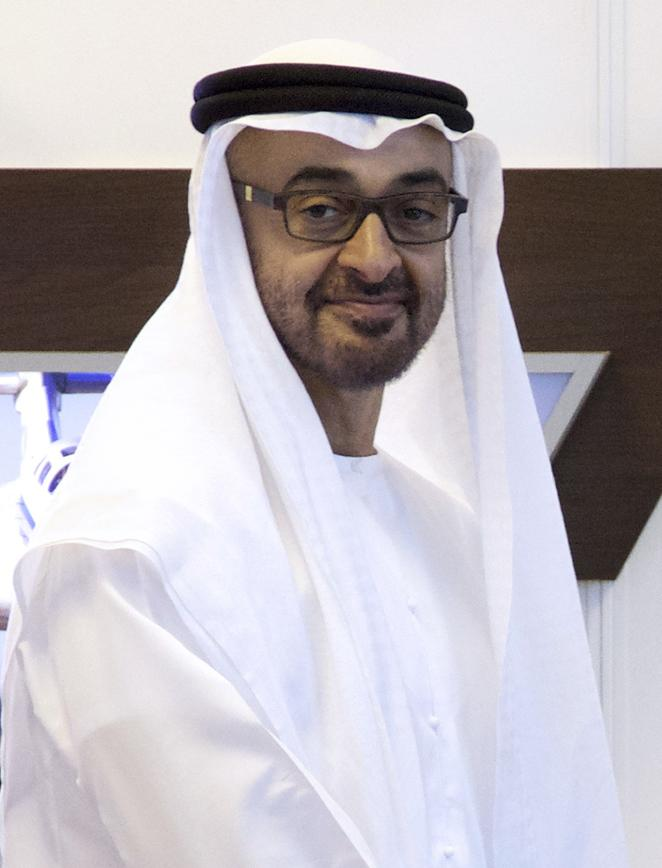 Mohammed Bin Zayed Al Nahyan HD Images And Wallpapers