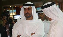 Mohammed Bin Zayed Al Nahyan Wallpapers Wikipedia