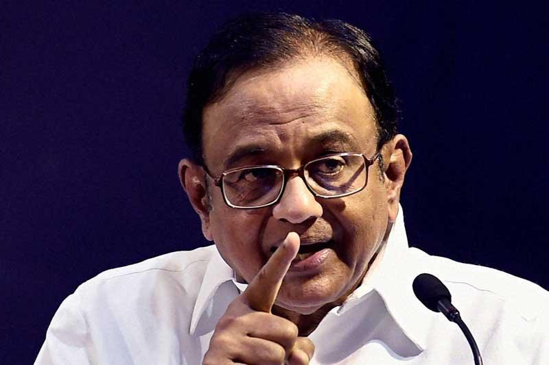 P. Chidambaram Photos The Financial Express