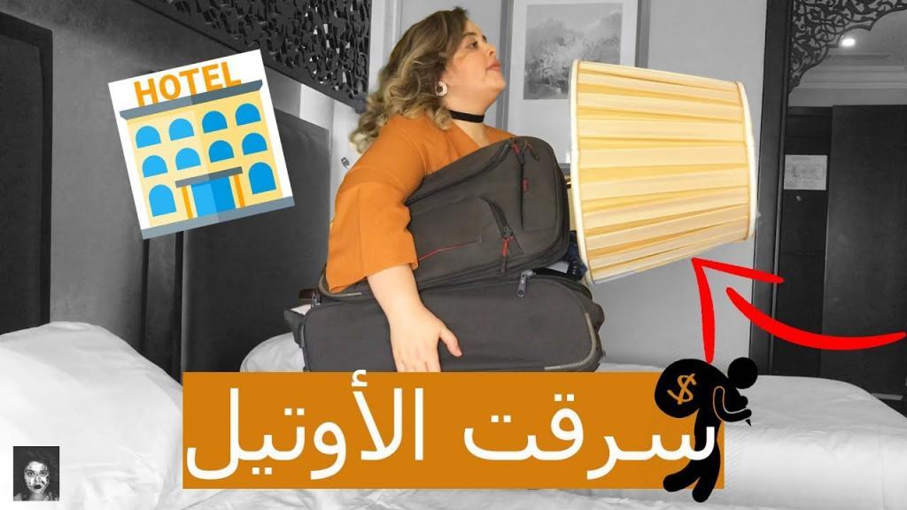 Hadeel Marei - YouTube