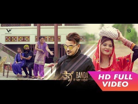 Navi Mann Tenu Banda Mai Bana Daungi Punjabi Video Songs