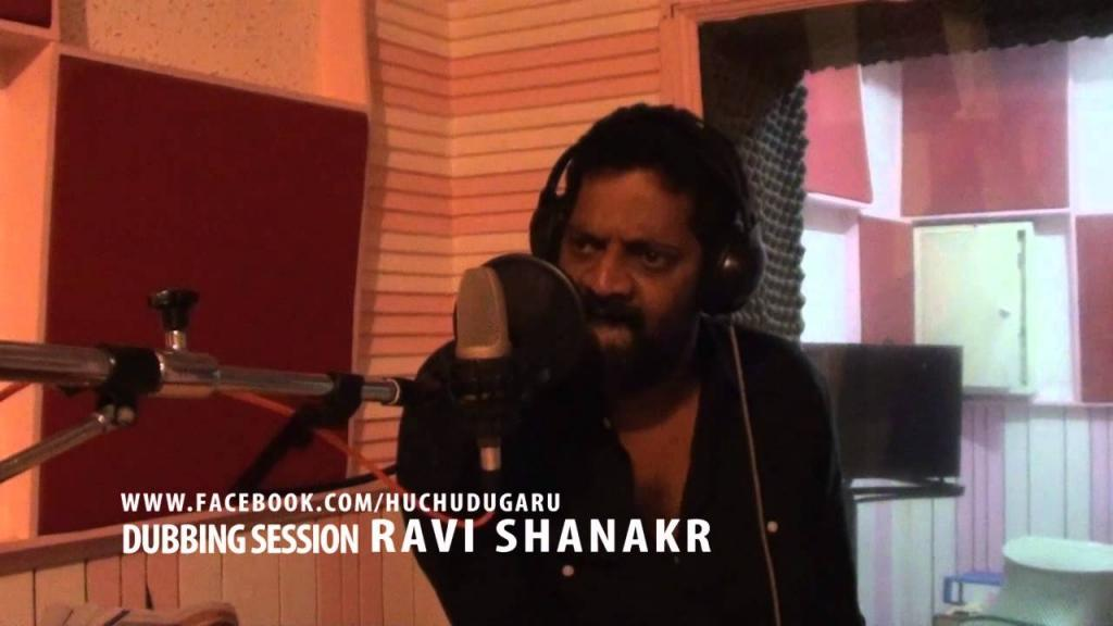 Huchudugaru Dubbing Session Of Ravishankar YouTube