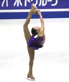 Karen Chen Wikipedia
