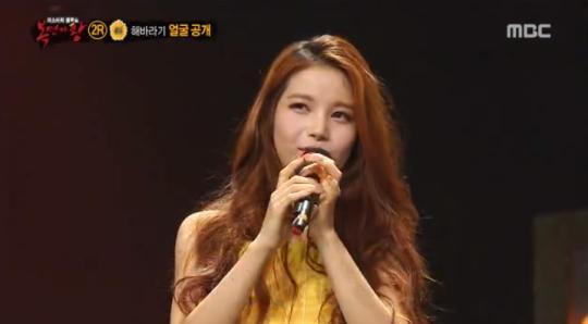 Sunflower Singers Identity Revealed On King Of Mask Singer Soompi